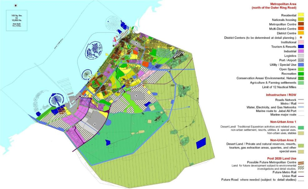 Dubai Masterplan 2020 Strategic Land Use Plan